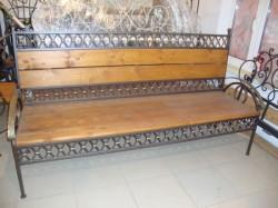 Скамейка 21