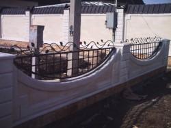 Ограда 29